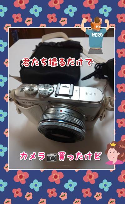 CollageMaker_20200831_060243827