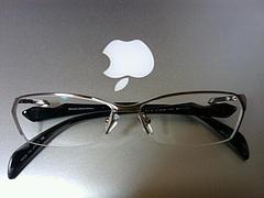 new eyeglass