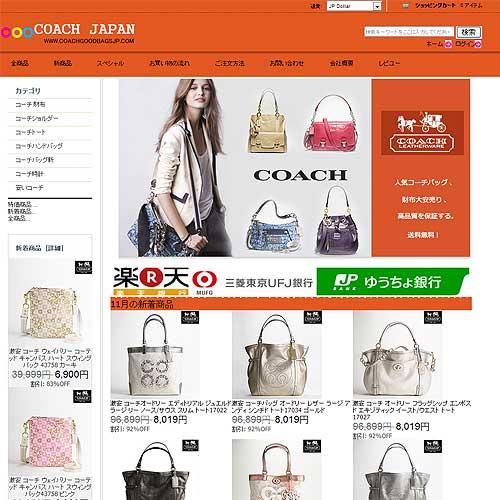 COACH-JAPAN