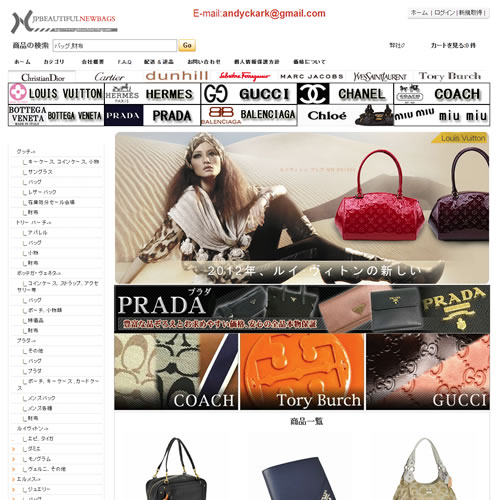 jpbeautifulnewbags-1