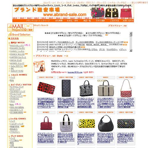 www.abrand-sale.com
