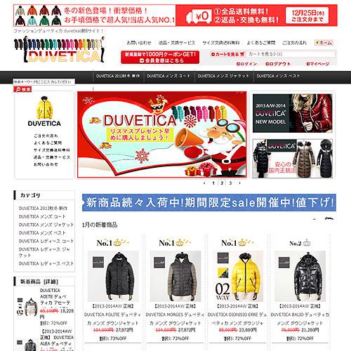 www.duveticatokui.com