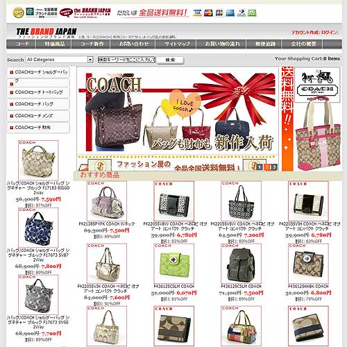 japancoachbags