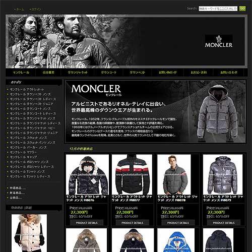 jacketskaitori
