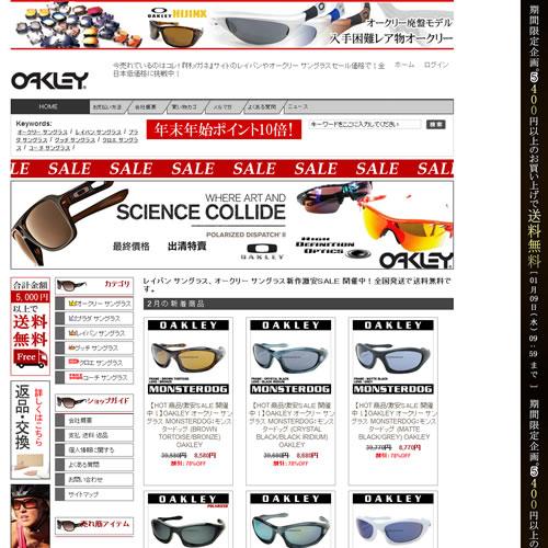 Hayashi Glasses