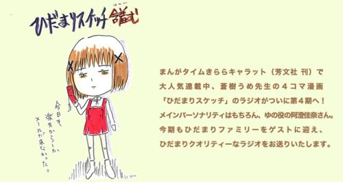 レス46の画像