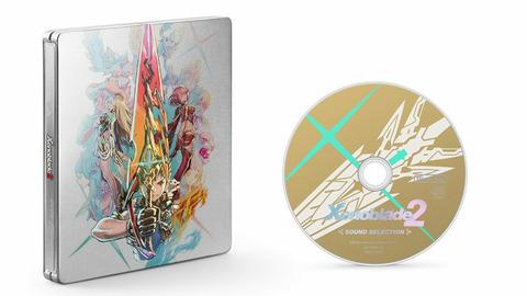 xenoblade2-sound-selection-cd-kyoku-4