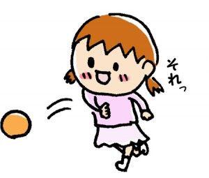 2sai-situnaiasobi-kata10-300x255