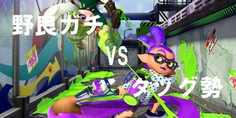 WiiU_Splatoon_42