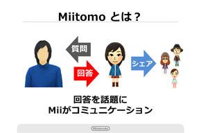 sk_nintendo_02