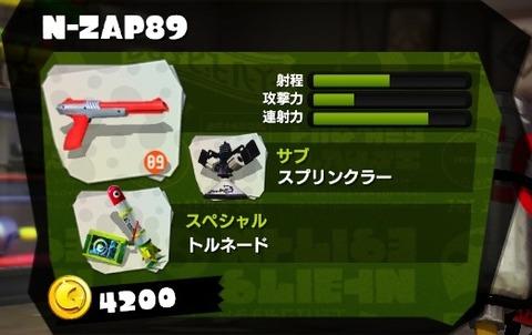 ・ヨ・ュ-N-ZAP89