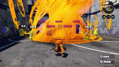 WiiU_screenshot_TV_018-1024x576