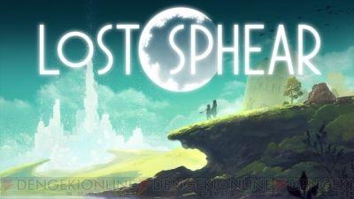 lostsphear_001_cs1w1_400x