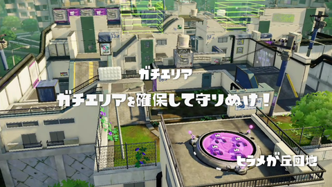 splatoon_1056_1