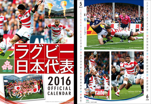calendar_re