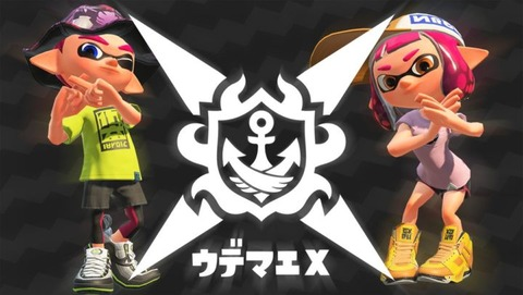 splatoon2-x