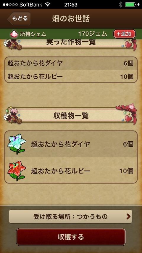 2015-01-31-21-53-42