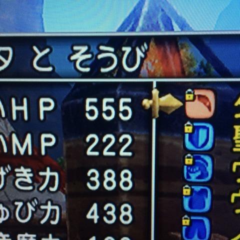 2015-01-31-01-52-15