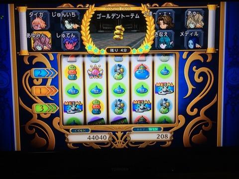 2015-01-29-16-09-53