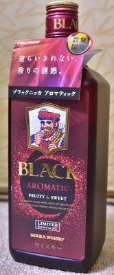 aromatic_
