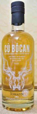 cu_bocan