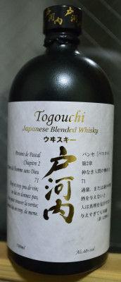 togochi