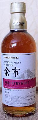 yoichi_ss