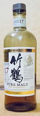 taketsuru17_wwa