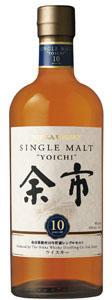 yoichi10