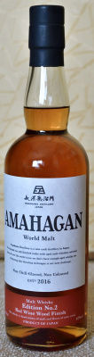 amahagan2_