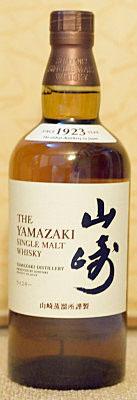 yamazakiNA1