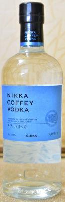 coffey_vodka_
