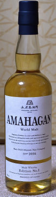 amahagan_