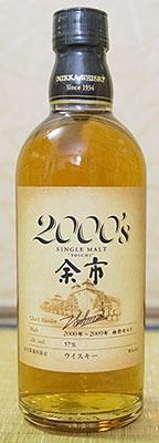 yoichi2000