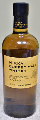 coffey_malt2_