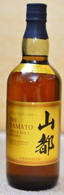 yamato_wi_