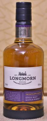 longmorn_dc_