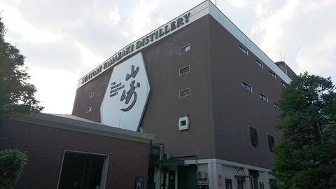 yamazaki001