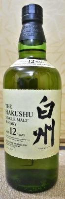hakushu12