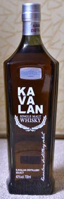 kavaran_ds_