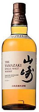 yamazaki_new