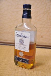 ballantines12