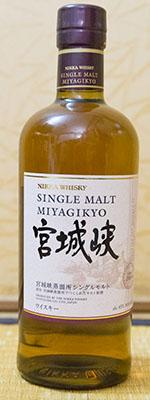miyagikyo_new
