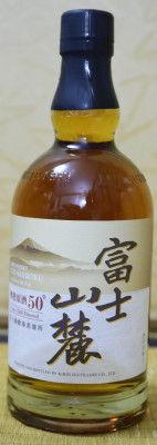 fujisanroku201