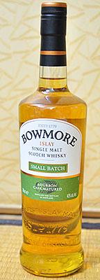 bowmoreSB
