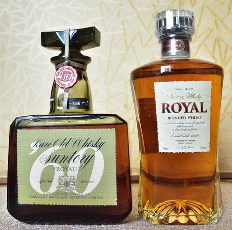 royal_1960_03