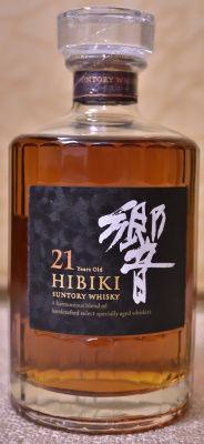hibiki21_1