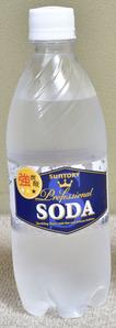 pro_soda_