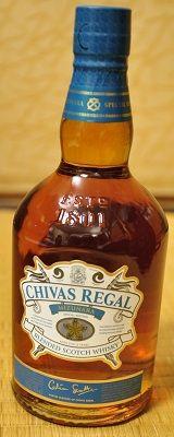 chivasRegalSpecial