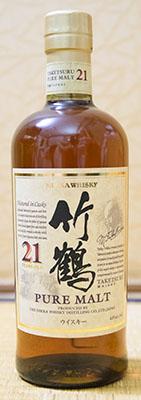 taketsuru21